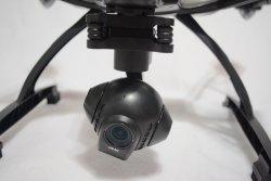 Yuneec Typhoon Q500 4K drone Image #4