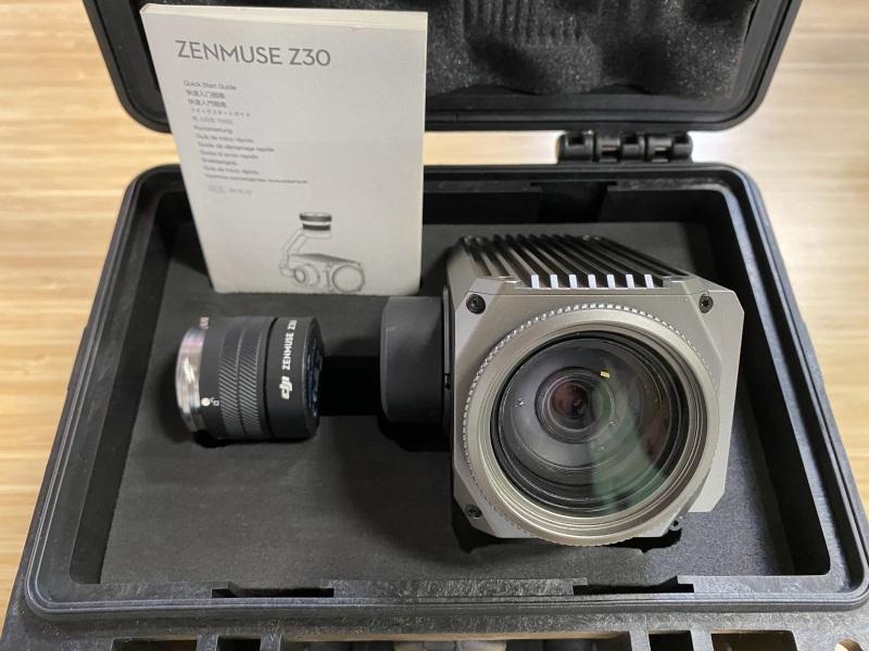 DJI Zenmuse Z30 Aerial Zoom Camera Image #1