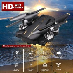 SMART Folding Drone / Quadcopter Wifi FPV HD Camera Headless Mode Foldable Image #4